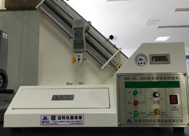 检验检测设备2